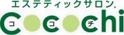 エステティックサロン.Cocochi(ココチ)
