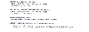 CCI20140603_0001_1.jpg
